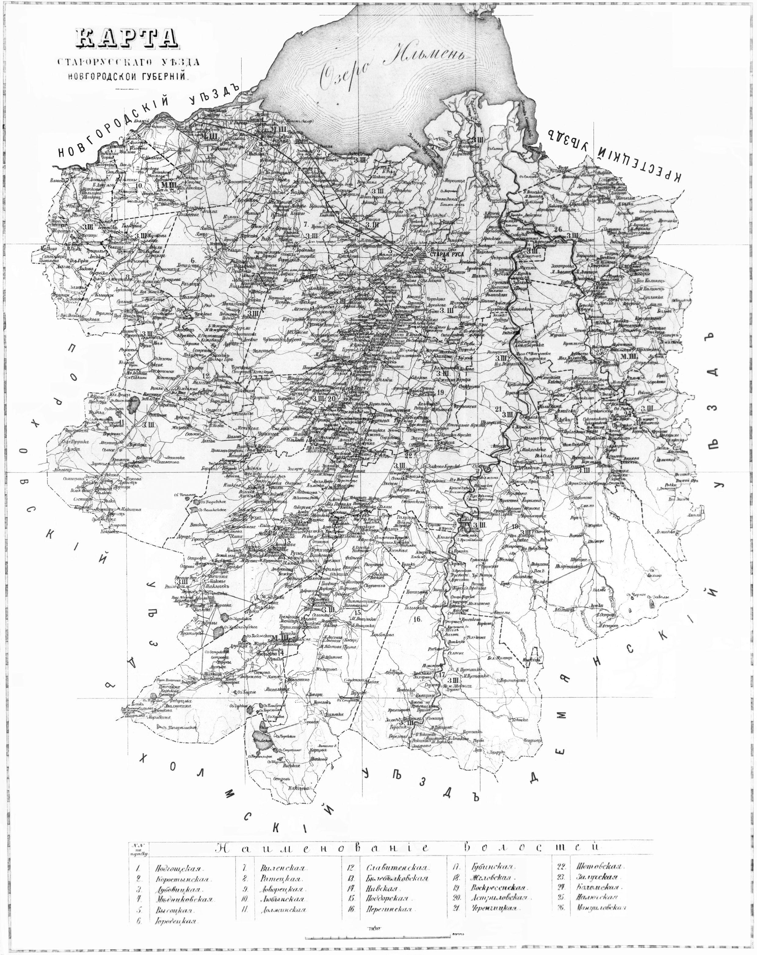 схема проезда мышкино можайское водохранилище